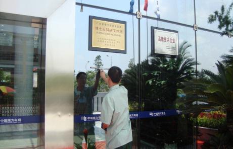 重庆人人体育直播平台公司